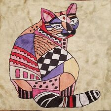"""Silk Cushion Cover from Kashmir Abstract Patchwork Cat Design 18"""" x 18""""."""
