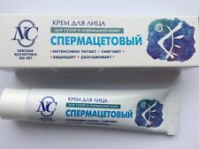 Neva Cosmetics spermaceti  cream for dry and normal skin 40 ml