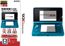Hori Nintendo 3DS Screen Protector Filter Brand New Official Licensed Product