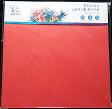 Origami Paper Big Format 30x30 cm or 12x12 inch Square 50 Large Sheets
