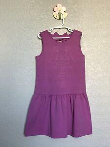 NWT Janie and jack dress size 8