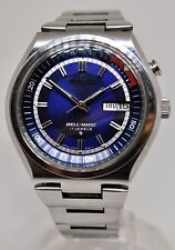 Seiko Bellmatic Alarm stainless steel automatic day and date watch