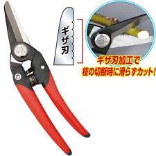 Chikamasa JP-2000 Gardening Shears with Jagged Blade