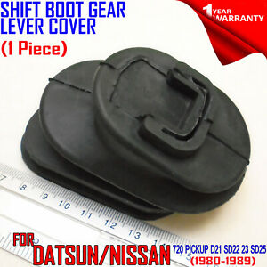 FOR DATSUN 720 PICKUP D21 SD22 23 SD25 1980-89 BOOT CLUTCH RELEASE FORK LEVER