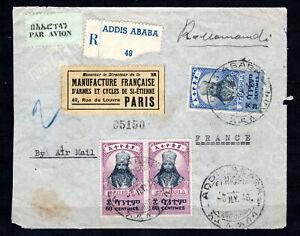 ETHIOPIA 1946 REGISTERED AIRMAIL COVER ADDISA ABEBA TO FRANCE VIA EGYPT