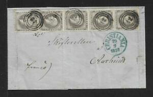 NORWAY 3 skilling FANTASTIC STRIP OF 5 COVER 1857 TO DENMARK EXHIBITION ITEM