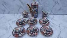 More details for vintage japanese coffee set imari peacock & floral pattern 15 piece