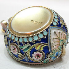 RARE RUSSIAN ANTIQUE 84 SILVER SHADED ENAMEL GOLD VERMEIL KOVSH BY 11A