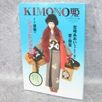 KIMONO HIME 10 Fashion Art Book Catalog Pictorial Textile Japan *
