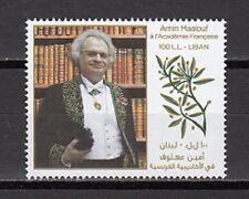 LEBANON - LIBAN MNH SC# 700 AMIN MAALOUF MEMBER OF THE FRENCH ACADEMY