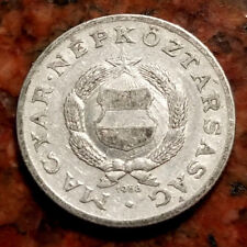 1968 Hungary 1 Forint Coin - #2258
