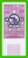 CHAD 1960 COOPERATION Imperf bottom MARGIN SC#66 MNH CV$10.00 JOINT ISSUE