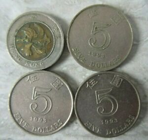 $25.00 Face Value 1993 Hong Kong Five & Ten Dollar Coins