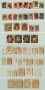 Armenia 1919 SC 31-48  used handstamped - a black . f7041