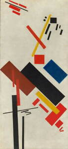 Kazimir Malevich House under construction Poster Giclee Canvas Print