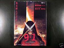Japanese Movie Drama Nine Plus One DVD