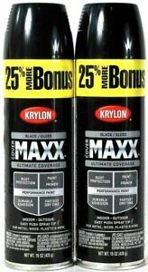 (2) Krylon Cover Maxx 89106 Gloss Black Outdoor Performance Spray Paint 15 Oz