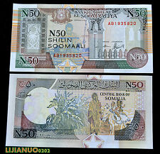 Somalia SOMALI 50 Shilings 1991 P-R2 UNC BANKNOTE CURRENCY AFRICA PAPER MONEY