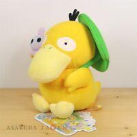 Pokemon Center Original Psyduck No-Tenki campaign Psyduck Plush doll
