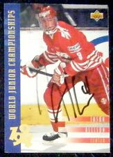 Jason Allison Team Canada 1993-94 Upper Deck Signed Card