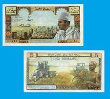 Morocco 5 Dirhams 1969. UNC - Reproduction