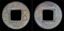 China Western Han Dynasty Wu Di- Wu Zhu cash