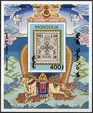 Mongolia 1994 SG#MS2479 Stamp 70th Anniv MNH M/S #D2370