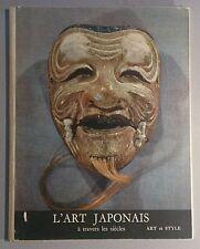 L'art japonais à travers les siècles. Art et style. 1958