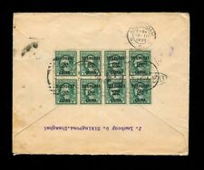MOMEN: US STAMPS #K1 BLOCK OF 8 ON 1920 COVER TO AMSTERDAM