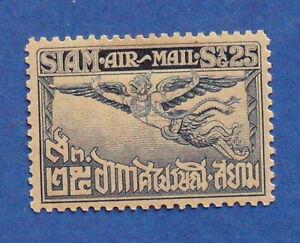 1937 THAILAND 25 S SCOTT# C13 MICHEL.# 188C UNUSED                       CS17656