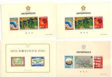 Japan 1970 and 1974 souvenir sheet group MNH