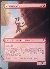 Instigateur de Terrier altéré - Japanese Altered Warren Instigator - Magic Mtg