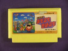 Tokoro-san no Mamoru mo Semeru mo (Nintendo Famicom FC NES, 1987)