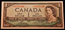 BANK OF CANADA  1954  $1.00 - RADAR NOTE - ALMOST UNCIRCULATED