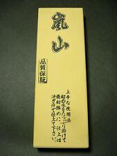 """Japanese finish sharpening stone #6000 """"ARASHIYAMA"""" whetstone/kitchen knife"""