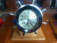 Корабельные часы с будильником