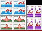 1277-79 BRAZIL 1973 SPORTS, VOLLEYBAL, SWIMMING, GYMNASTICS, C-774-76, BLOCK MNH