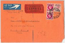 B.A. ERITREA postal history: SG # 21 pair + 22 on EXPRESS AIRMAIL COVER 1952