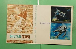 DR WHO 1970 BHUTAN FDC SPACE 3-D IMPERF COMBO CACHET  g11382
