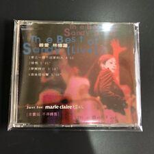 林忆莲 林憶蓮 Sandy Lam 最爱 单曲 EP 宣传片 The Best OF Sandy Live