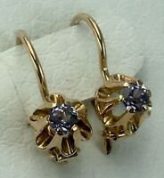 Chic Vintage Original Rose Gold Earrings with Alexandrite 585 14KT, Solid Gold