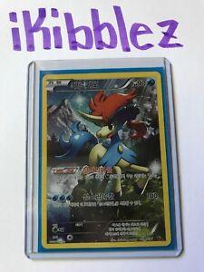 2015 Pokémon Mythical & Legendary Dream Shine Collection Korean #014 Keldeo NM!