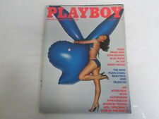 PLAYBOY JULY 1977 ACTING BEASTLY SONDRA THEODORE THE NEW GIRLS OF PORN (737)