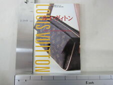 LOUIS VUITTON Guide 2004 Catalog New Arrival Collection Japan Import 2471