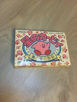 "HOSHI NO KIRBY ""BOX"" japan game"