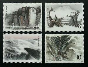 [SJ] China Taishan Mountain 1988 Place Landmark Natural Environment (stamp) MNH