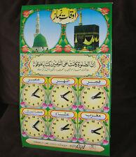 Muslim Clock Pray Prayer TimeTable Schedule Qibla Kabah Poster Namaz Adhan Islam
