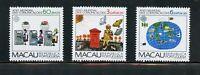 A113  Macau  1983   World Communications Year   3v.      MNH