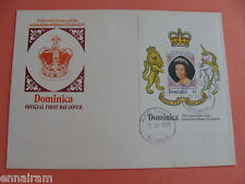 Queen Elizabeth II Silver Jubilee FDC 25th Coronation Dominica 1978 #1