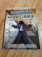Pokemon Gold and Silver Japanese Translation & Strategy Guide